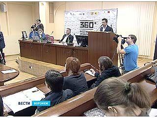 В столице Черноземья побывала делегация из института Сколково