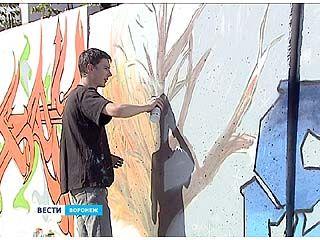 В столице Черноземья проходит фестиваль граффити