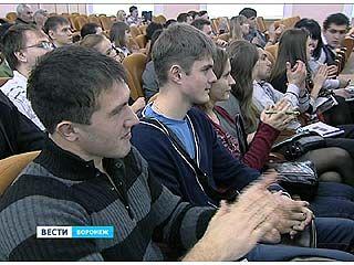 """В столице Черноземья проходит форум """"Студент-2012"""""""
