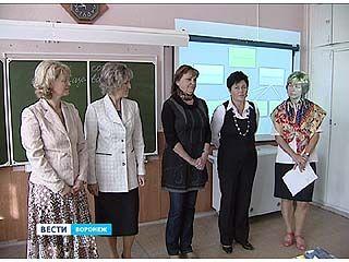 В столицу Черноземья приехала делегация чешских учителей