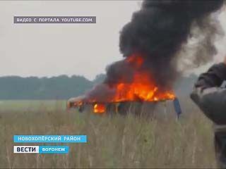 В суд направлено уголовное дело о поджоге буровых установок в Новопёрском районе