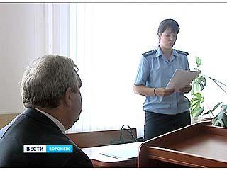 В суде началось рассмотрение дела против бывшего начальника Воронежского облздрава