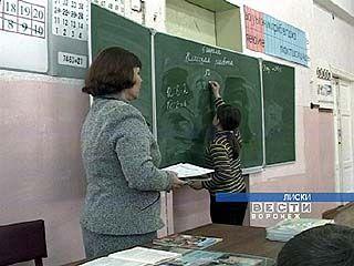 В Таловой чествовали народного учителя СССР