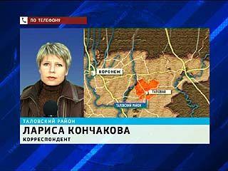 В Таловой обнаружено тело замёрзшей женщины