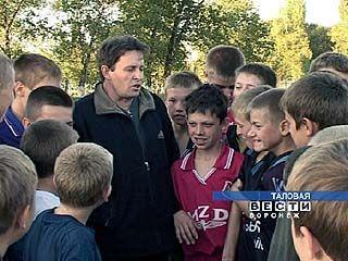 В Таловой образована новая футбольная команда