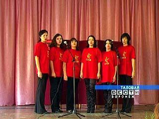 В Таловой прошел фестиваль комсомольской песни