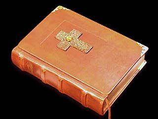 В Таловой прошел праздник, посвященный Библии