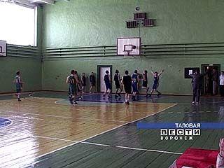 В Таловой прошли соревнования по баскетболу