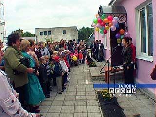 В Таловском районе открылся новый детский сад