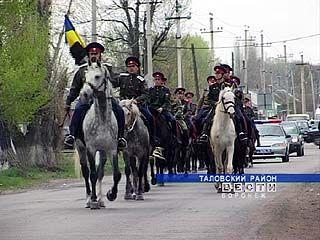 В Таловском районе стартовал конный поход
