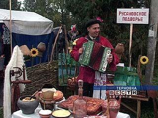 """В Терновке закончился очередной фестиваль """"Савальские россыпи"""""""