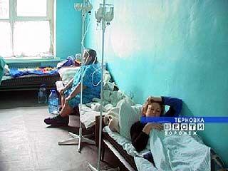В Терновской районной больнице лечат без лекарств