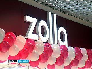 """В ТК """"Армада"""" в Советском районе открылся магазин """"Zolla"""""""