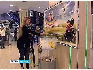 """В """"Центре галереи Чижова"""" прошла очередная благотворительная акция"""