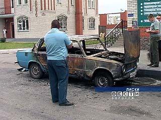 В центре Лисок сгорел угнанный автомобиль ВАЗ-2101