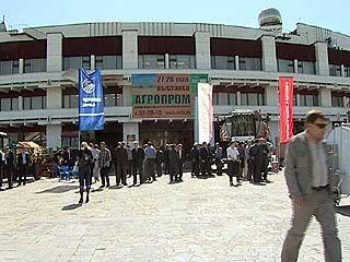 В центре Воронежа развернулась выставка селькохозяйственной техники