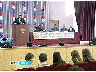 В Университете инженерных технологий открылся 3-й международный инновационный форум