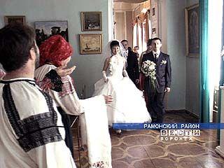 В усадьбе Веневитиного можно пожениться по старинным русским обычаям