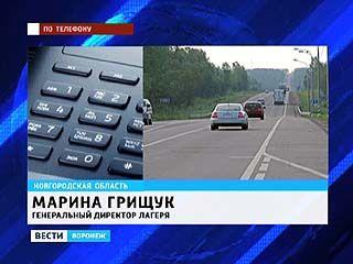 В Валдайском районе Великого Новгорода перевернулся автобус с детьми