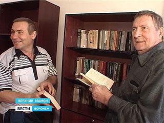 В Верхнемамонской ЦРБ для пациентов открыли библиотеку