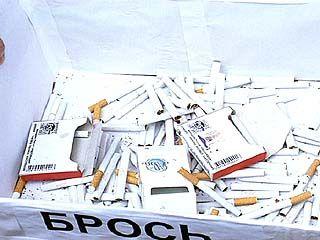 В ВГПУ состоялась акция по борьбе с курением