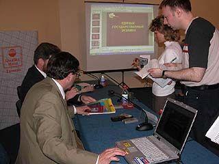 В ВГУ обсуждали проведение ЕГЭ в области