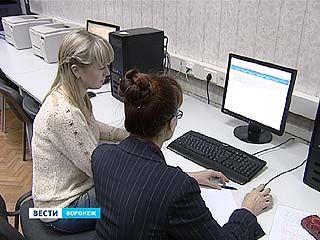 В ВГУ объявили набор молодых мам на спецкурсы
