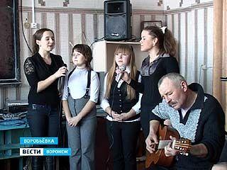 В Воробьёвке образовался ансамбль отцов и детей