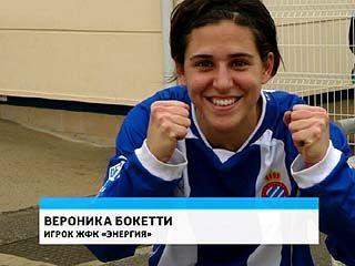 В Воронеж едет одна из самых талантливых футболисток мира