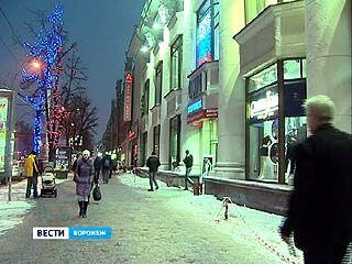 В Воронеж придет настоящая зима