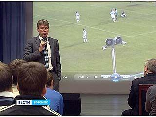 В Воронеж приехал футбольный судья мирового уровня - Роберто Розетти