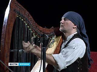 В Воронеж приехали настоящие кельтские барды