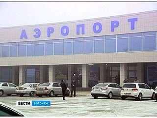 В Воронеже - нелетная погода