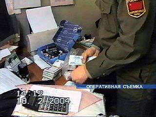 """В Воронеже арестован """"оборотень в погонах"""""""