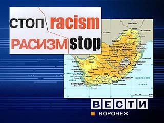В Воронеже будет работать горячая линия