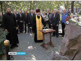 В Воронеже чествовали ветеранов-ядерщиков