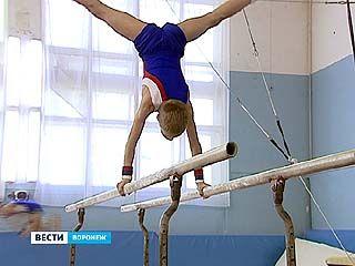 В Воронеже финишировал турнир по спортивной гимнастике