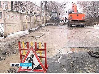 В Воронеже ликвидируют крупную аварию на водоводе