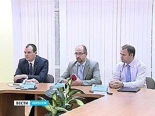 В Воронеже могут появиться ещё три кластера
