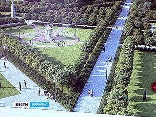 В Воронеже может появиться Петровский парк