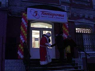 """В Воронеже на улице Кольцовской открылся супермаркет """"Пятерочка"""""""