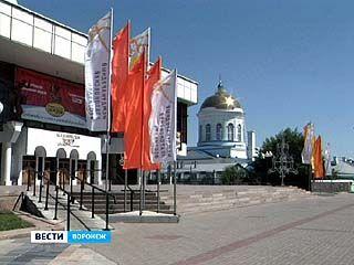В Воронеже начал работу первый Платоновский международный фестиваль