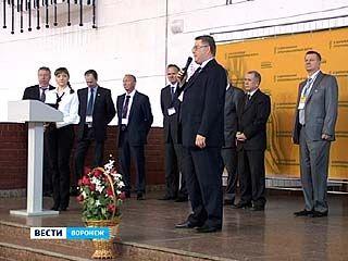 В Воронеже начал работу третий агропромышленный форум