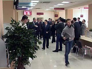 В Воронеже начал работу центр предоставления услуг