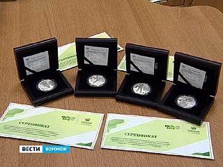 В Воронеже началась продажа новых коллекционных монет