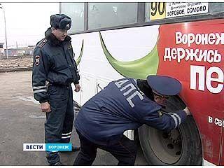 В Воронеже началась проверка общественного транспорта