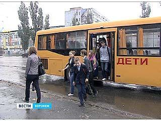 В Воронеже начали курсировать 8 новых школьных автобусов