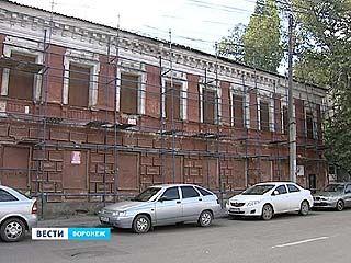 В Воронеже начали реставрировать усадьбу Быстржинских
