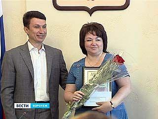 В Воронеже наградили тех, чья деятельность связана с экологией