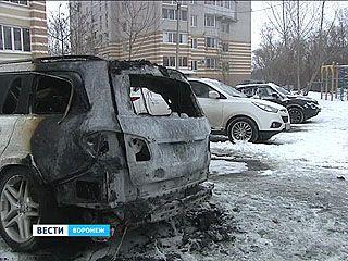 В Воронеже накануне ночью сгорели три иномарки, две с признаками поджога
